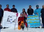 کمیته ی گردشگری ورزشهای همگانی استان آ.غربی