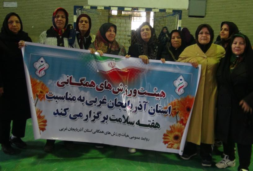 مسابقات طناب زنی به مناسبت هفته سلامت