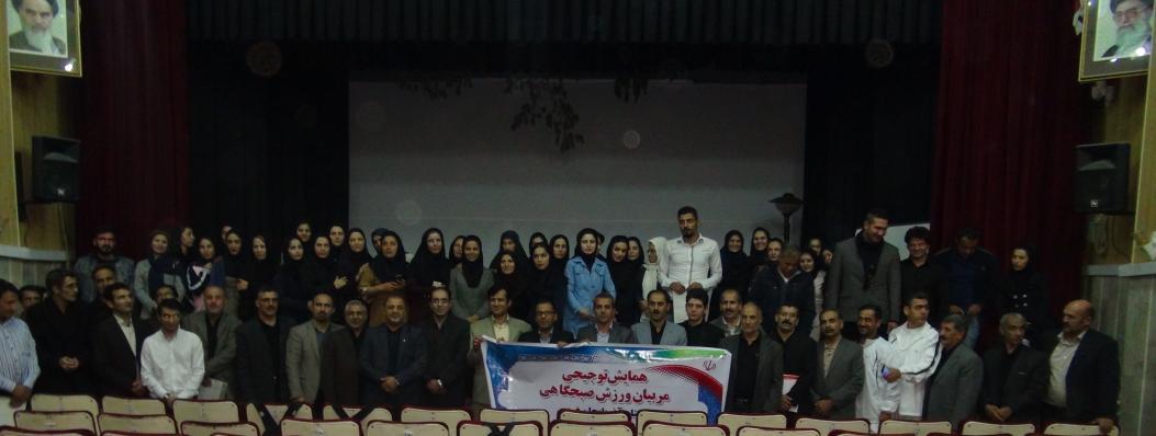 hameganiag-hamayesh-varzesh-sobgahi-04