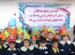 در سالن شش هزار نفري اروميه جشنواره كودك به مناسبت هفته جهاني كودك برگزار شد