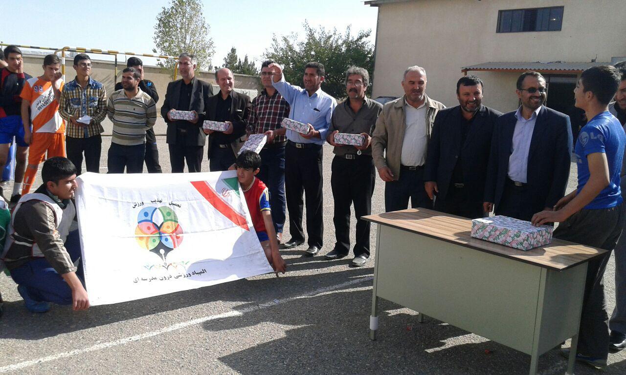 هیئت ورزشهای همگانی استان آذربایجان غربی