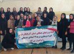 دوره مربیگری آمادگی جسمانی درجه 3 بانوان در شهرستان ارومیه برگزار شد .