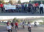 چهارمین همایش دوچرخه سواری سه شنبه های بدون خودرو در میاندوآب
