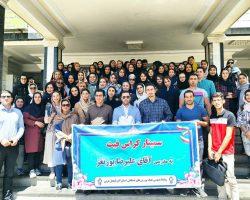 اولین سمینار کراس فیت شمال غرب کشور در ارومیه برگزار شد