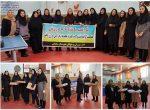 برگزاری مسابقه کارکنان دولت ویژه بانوان در سلماس