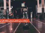 مسابقات رسمی آمادگی جسمانی باشگاههای ایران برگزار می شود