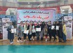 مسابقات قهرماني ايروبيك استاني در اروميه برگزار شد