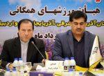 نشست هم اندیشی فدراسیون ورزشهای همگانی کشور در تبریز برگزار شد .