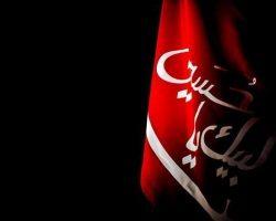 تاسوعا و عاشورای حسینی  بر همه شیعیان جهان تسلیت باد