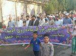 همایش بزرگ پیاده روی خانوادگی در شهرستان شوط