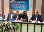 جلسه شورای ورزش های همگانی شهرستان میاندوآب برگزار شد